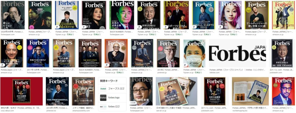 Forbes-JAPAN